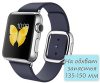 Apple Watch 38mm Stainless Steel Modern Buckle Midnight Blue (135-150mm) (MJ332)