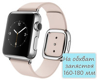 Apple Watch 38mm Stainless Steel Modern Buckle Soft Pink (160-180mm) (MJ392)