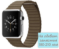 Apple Watch 42mm Stainless Steel Leather Loop Light Brown (180-210mm)(MJ422)