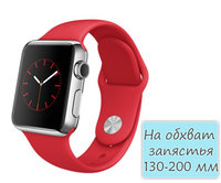 Apple Watch 38mm Stainless Steel Sport Band (PRODUCT) Red (MLLD2)