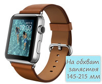 Apple Watch 42mm Stainless Steel Classic Buckle Saddle Brown (145-215mm)(MLC92)