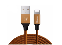 Кабель Baseus Yiven Lightning Cable 2.0A (1.2m) Coffee (CALYW-12)