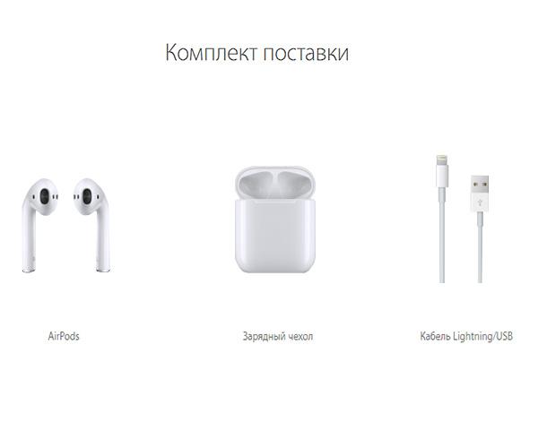 Apple AirPods (MMEF2) купить в Киеве. Беспроводные наушники Аирподс ... 43738f99835a1