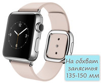 Apple Watch 38mm Stainless Steel Modern Buckle Soft Pink (135-150mm) (MJ362)