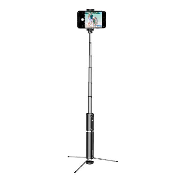 Монопод Selfie Stick Baseus Fully Folding (black/gold)(SUDYZP-D1V)