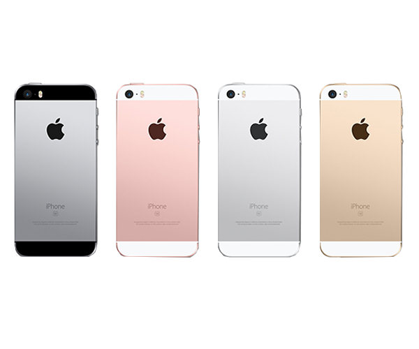 iPhone SE 128Gb (Space Gray) (MP862)