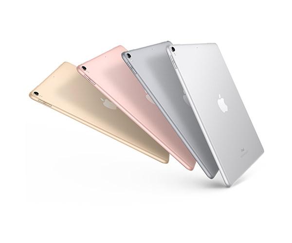 """Apple iPad Pro 10.5"""" Wi-Fi + Cellular 256GB Gold (MPHJ2) 2017"""