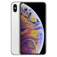 iPhone Xs Max 256Gb (Silver) Dual SIM (MT752)