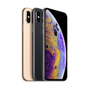 iPhone Xs 64Gb (Silver) (MT9F2)