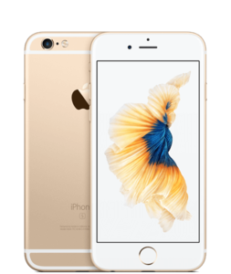 iPhone 6S 128Gb (Gold) (MKQV2)