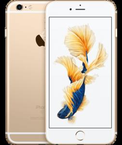 iPhone 6S Plus 64Gb (Gold) (MKU82)
