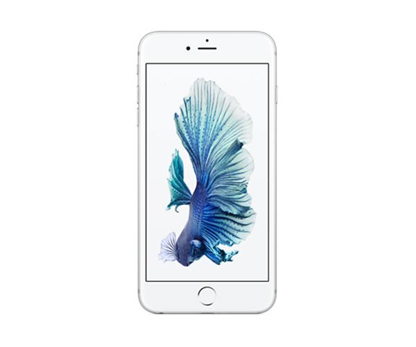 iPhone 6S 32Gb (Silver) (MN0X2)