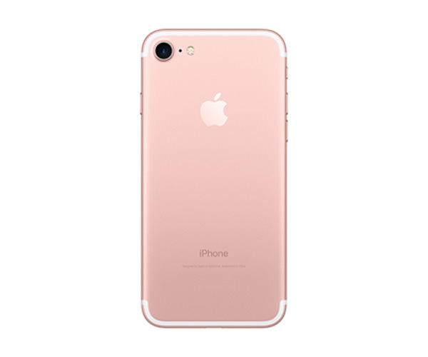 iPhone 7 128Gb (Rose Gold) (MN952)