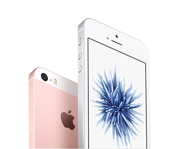 iPhone SE 128Gb (Silver) (MP872)