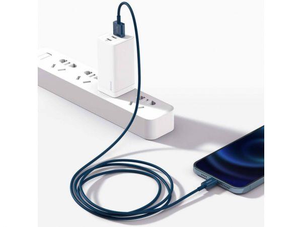 Кабель Baseus Superior Series Fast Charging Lightning 2.4A (1m) - Blue (CALYS-A03)