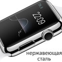 Корпус и стекло Apple Watch
